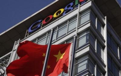 Musica gratis su Google in Cina