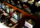Il Libro Bianco cinese di internet