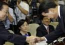 Corea del Sud: il primo ministro designato rinuncia
