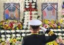 I funerali di stato in Corea del Sud