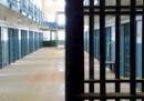 I parlamentari e le visite in carcere