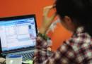 La nuova stretta della Cina su Internet