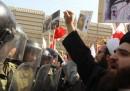 Perché il Bahrein è importante