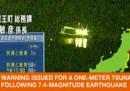 Ancora un terremoto in Giappone