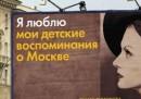 Gli affari di Murdoch in Russia