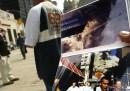 I venditori ambulanti di Ground Zero