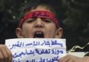 La strage di Homs