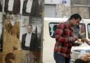 I 13 candidati alle elezioni egiziane