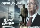 Le presidenziali in Egitto, oggi