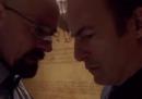 Il teaser trailer della quinta stagione di Breaking Bad