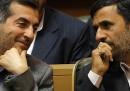 L'Iran ha condannato a morte quattro persone per frode bancaria