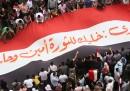 L'Egitto concederà l'amnistia agli arrestati durante la rivoluzione