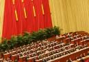 Il partito comunista cinese si prepara al congresso