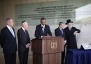 Obama Yad Vashem