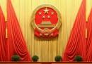 La Cina taglia i ministeri