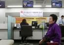 L'attacco alle reti della Corea del Sud