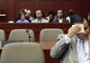 La sentenza sull'omicidio di Trayvon Martin
