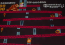 Donkey Kong in stop motion