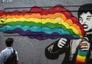 I graffiti di 5 Pointz