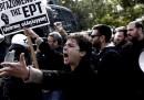 La sede dell'ex tv pubblica greca è stata sgomberata