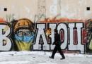 La legge sull'amnistia in Ucraina