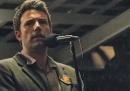 """Il trailer di """"Gone Girl"""", il nuovo film di David Fincher"""