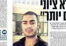 """Israele e il """"tizio del budino"""""""