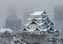 Nagoya, prefettura di Aichi, Giappone
