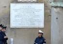 Gli arresti di Roma, dall'inizio