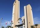 L'attacco all'hotel Corinthia di Tripoli