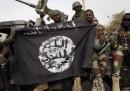 Ci sono stati due attentati suicidi in un mercato in Nigeria: 12 morti e 48 feriti