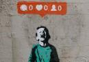 I graffiti di iHeart