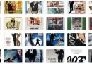Tutte le locandine dei film su James Bond