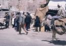 Com'era Damasco negli anni Sessanta