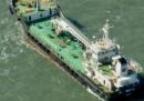 Una nave commerciale è stata sequestrata dai pirati in Somalia