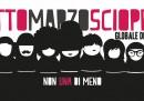 Lo sciopero delle donne l'8 marzo, spiegato