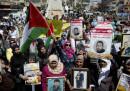 Più di mille detenuti palestinesi in Israele hanno iniziato uno sciopero della fame