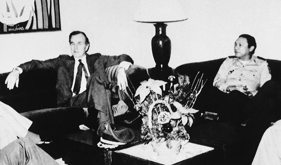 George Bush. Manuel Antonio Noriega