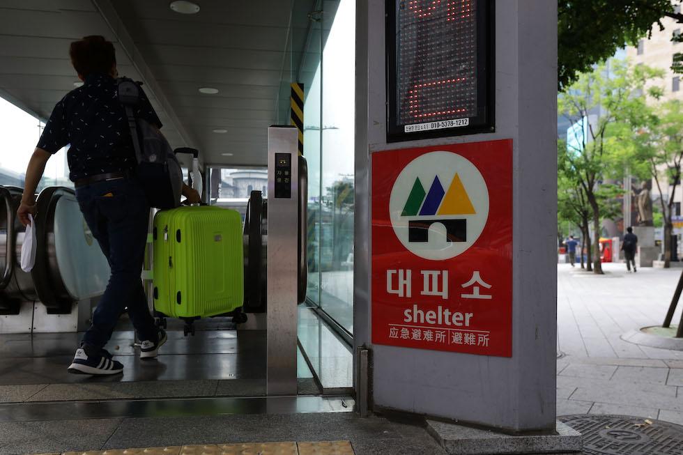 Metro Seul