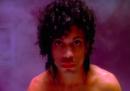 Pantone ha un nuovo viola dedicato a Prince