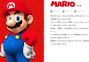 Sembra che Mario non sia più un idraulico