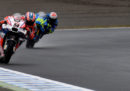 Come vedere in differita il Gran Premio del Giappone di MotoGP