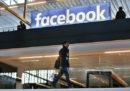 Nei primi tre mesi del 2018 Facebook ha aumentato gli utili del 63 per cento e il fatturato del 49 per cento