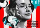 Hillary Clinton ha diretto l'ultimo numero di carta di Teen Vogue