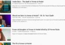 YouTube e il più famoso predicatore di terrorismo online