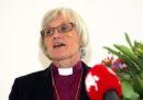 La Chiesa di Svezia smetterà di riferirsi a Dio con termini o pronomi che indicano un genere specifico