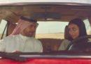La pubblicità di Coca-Cola sulla fine del divieto di guidare per le donne saudite