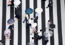Il Giappone, finalmente, si sta aprendo agli immigrati