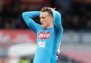 Serie A, i risultati della 16ª giornata
