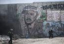 Il parlamento israeliano ha approvato in via preliminare l'introduzione della pena di morte per l'omicidio terroristico